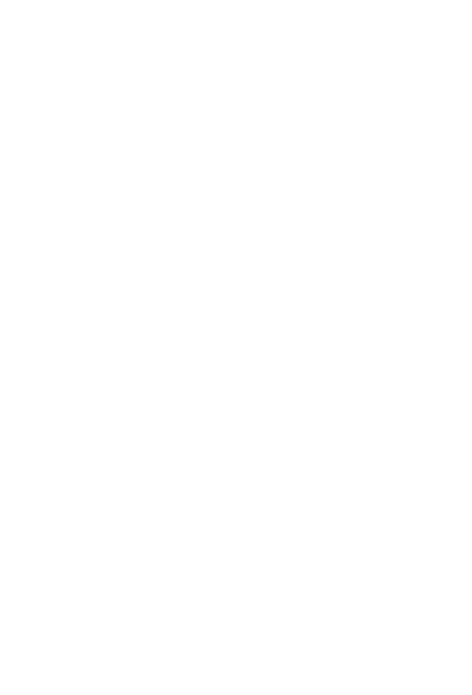 Urban Campfire 2020
